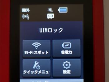 4:使用不能.jpg