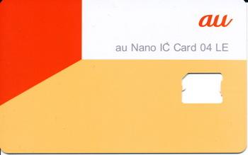 5:VoLTE SIM.jpg